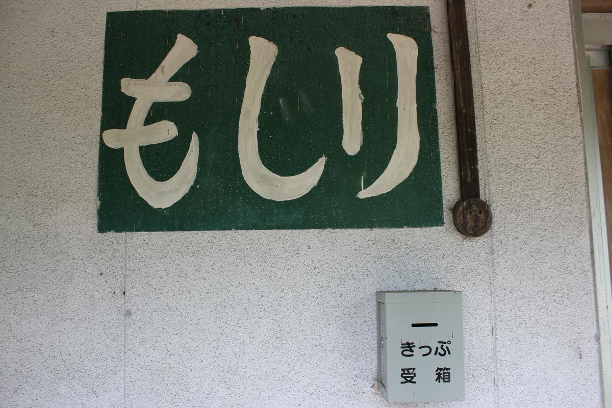 f:id:kamonji224:20210918140003j:plain