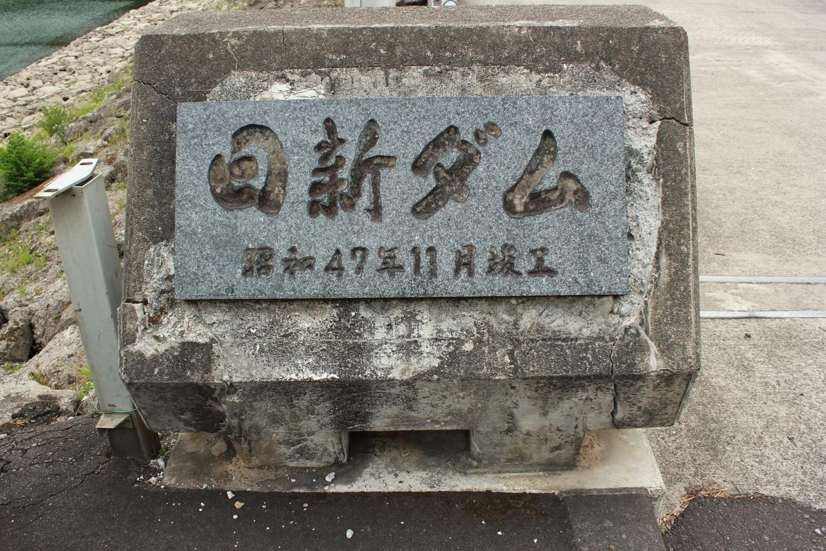 f:id:kamonji224:20211017100124j:plain
