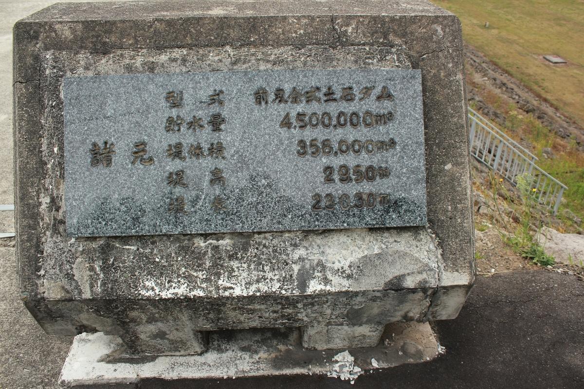 f:id:kamonji224:20211017100502j:plain