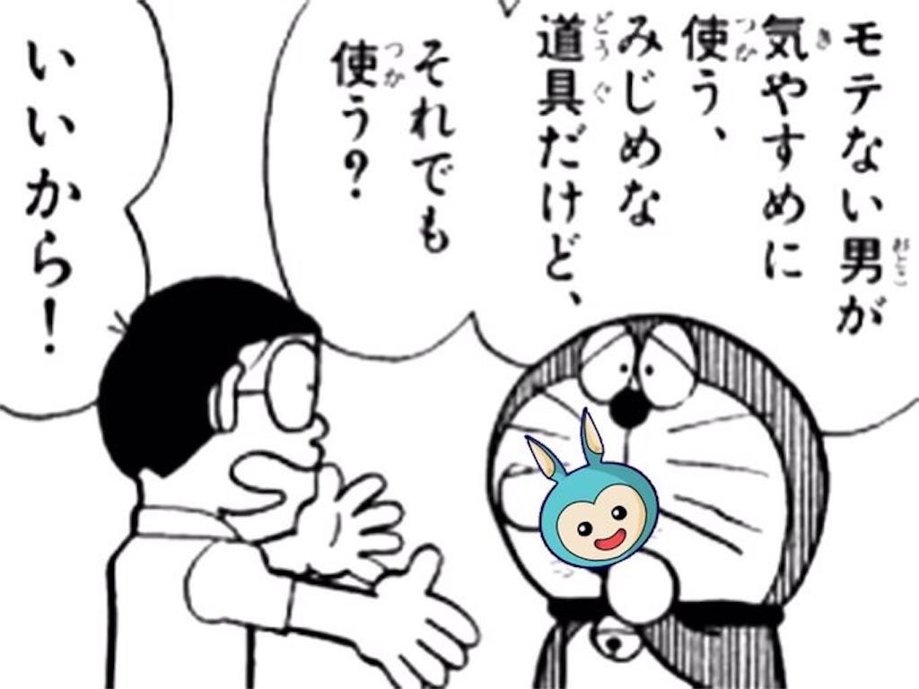 f:id:kamosakura:20190710142730j:plain
