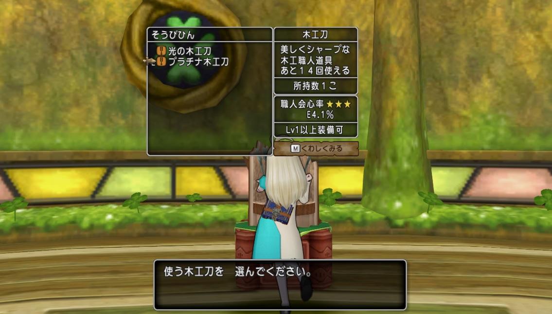 f:id:kamosakura:20190817152942j:plain