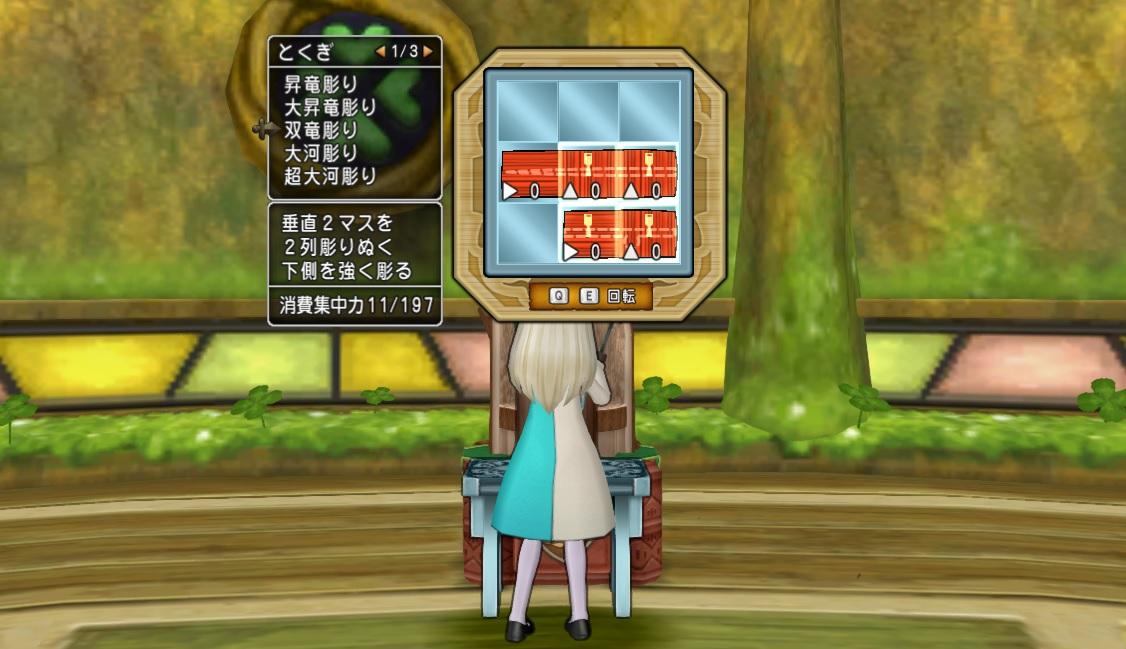 f:id:kamosakura:20190817153040j:plain