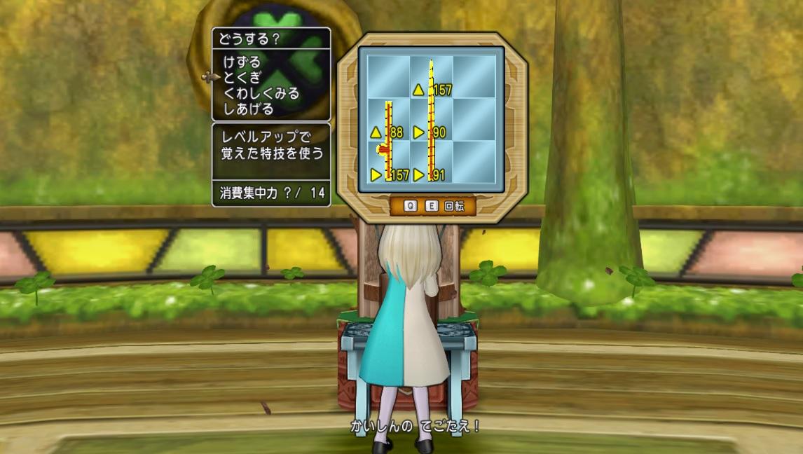f:id:kamosakura:20190817153208j:plain