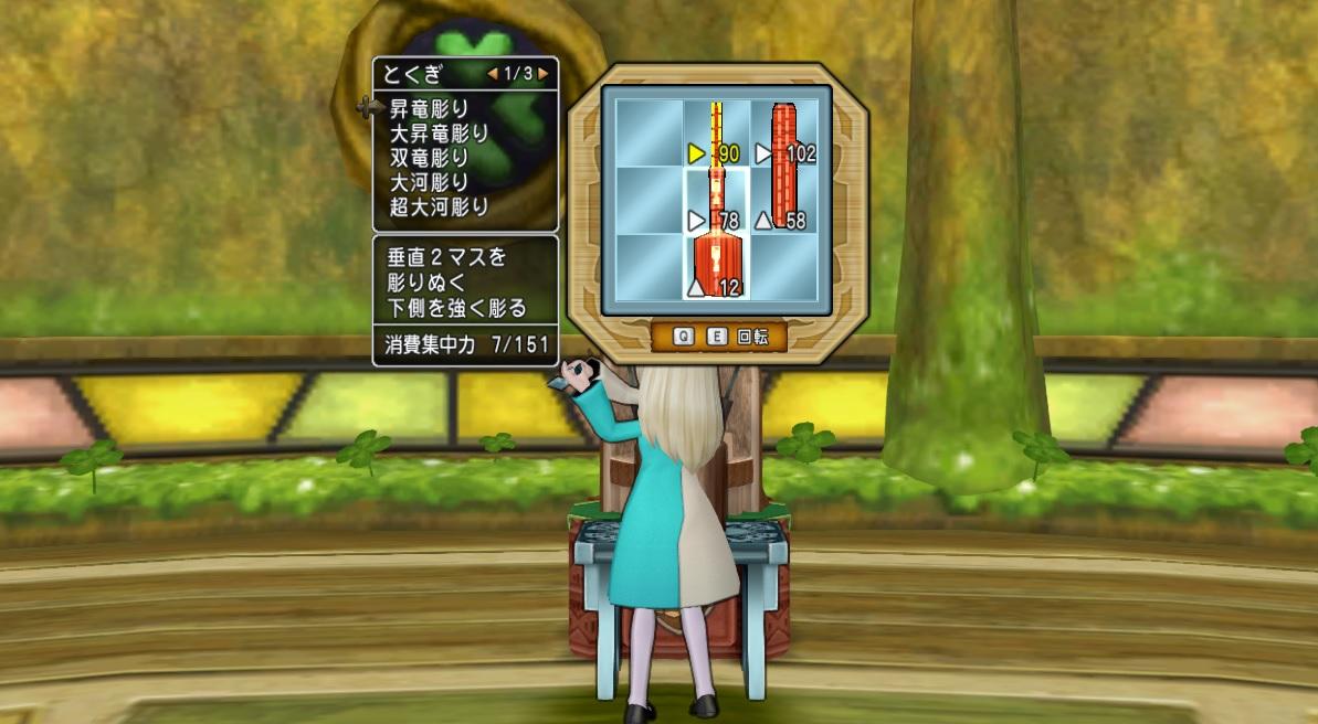 f:id:kamosakura:20190817153229j:plain