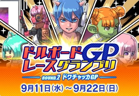 f:id:kamosakura:20190917095858j:plain
