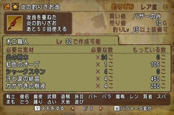 f:id:kamosakura:20190918205353j:plain