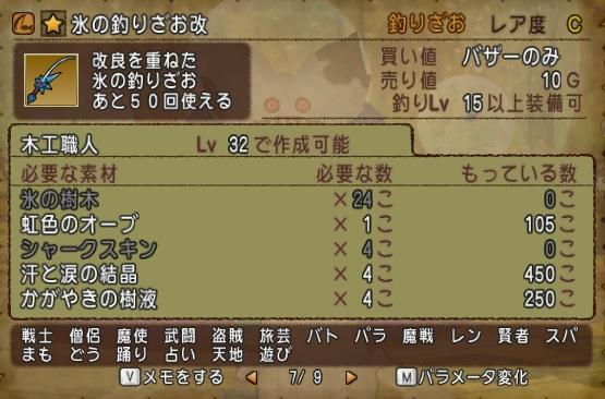 f:id:kamosakura:20190918205532j:plain