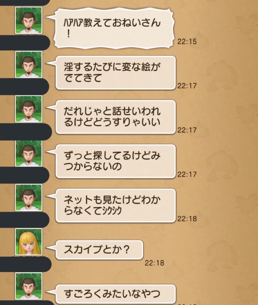 f:id:kamosakura:20190919094123j:image