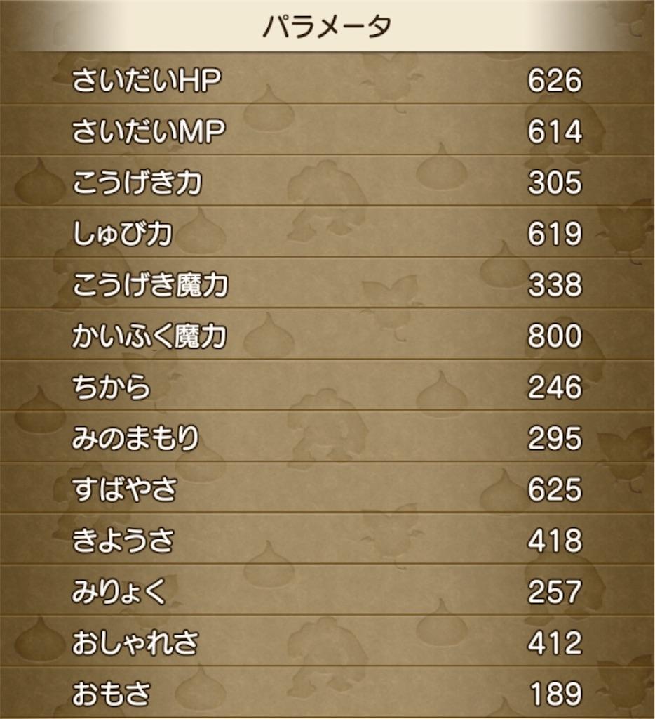 f:id:kamosakura:20190919174114j:image