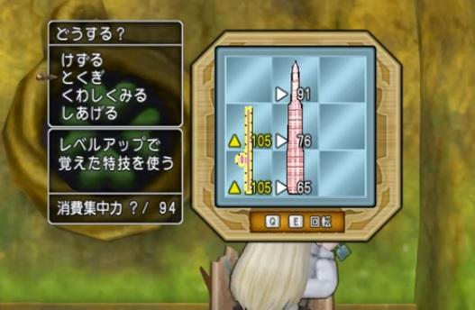 f:id:kamosakura:20190928082353j:plain