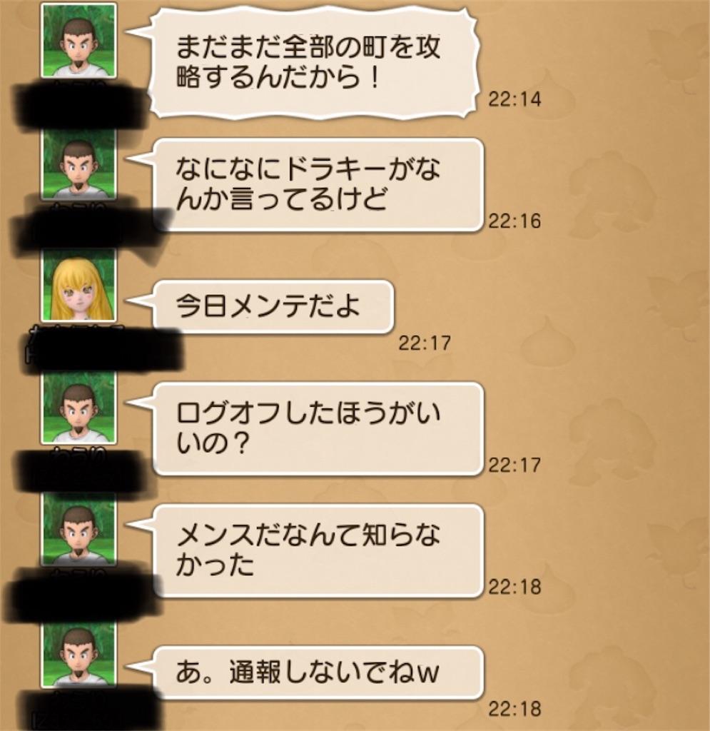 f:id:kamosakura:20191001111620j:image