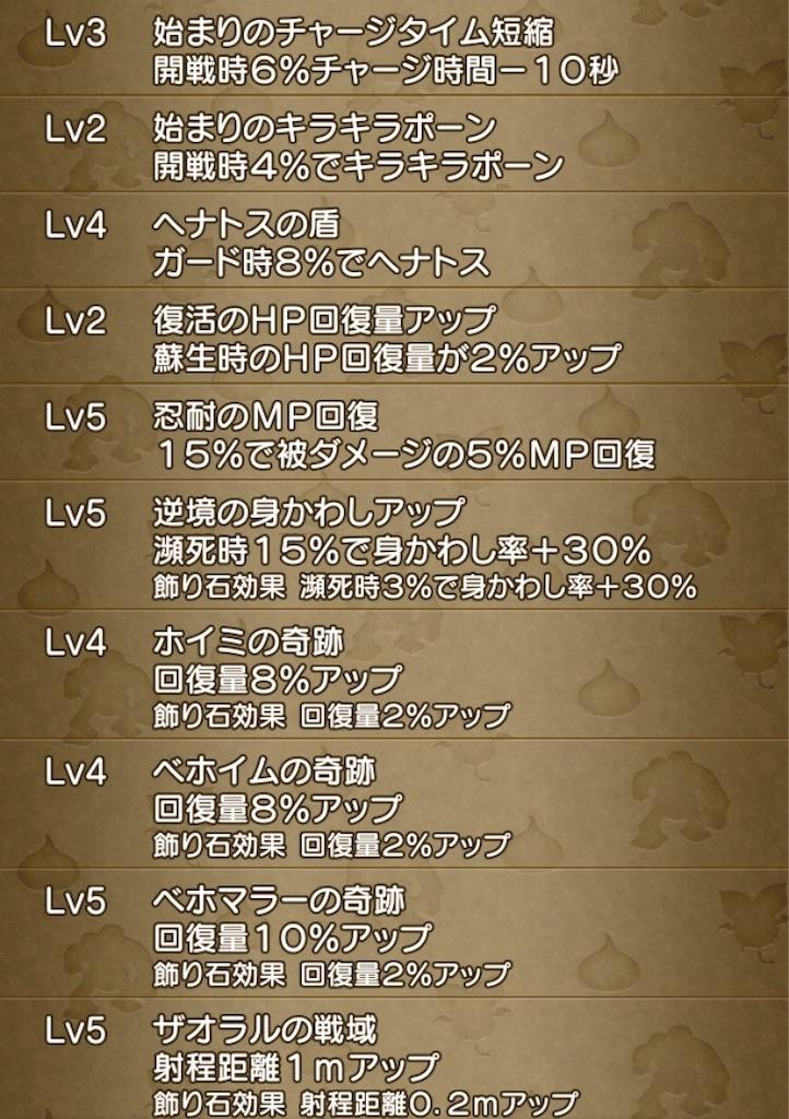 f:id:kamosakura:20191008152824j:image