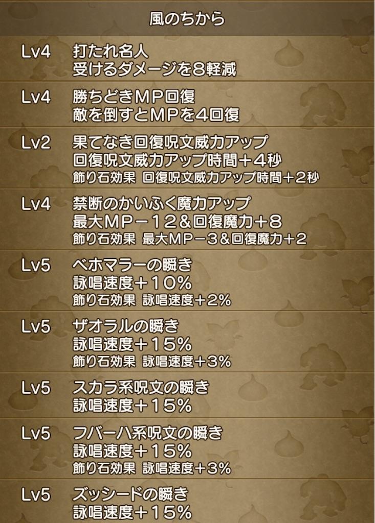 f:id:kamosakura:20191008152837j:image