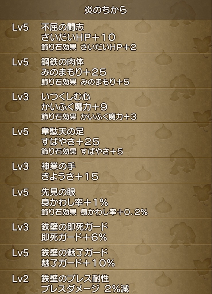 f:id:kamosakura:20191008152916j:image