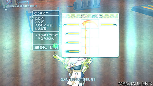 f:id:kamosakura:20191024085446p:plain