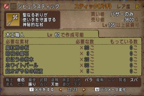 f:id:kamosakura:20191024222052j:plain
