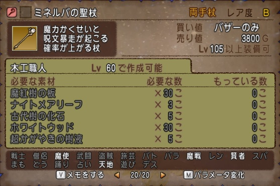 f:id:kamosakura:20191024222102j:plain