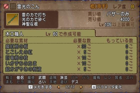 f:id:kamosakura:20191024222110j:plain