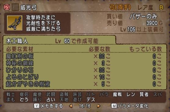 f:id:kamosakura:20191024222127j:plain