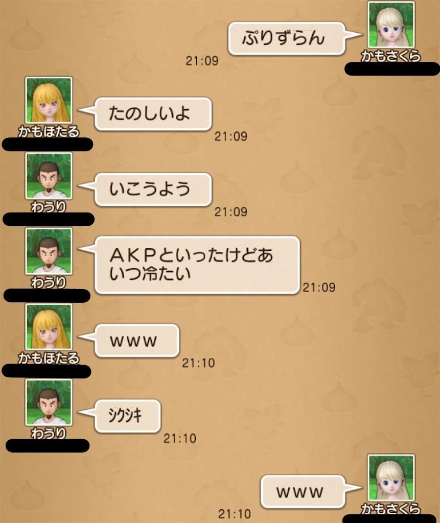 f:id:kamosakura:20191102111137j:plain