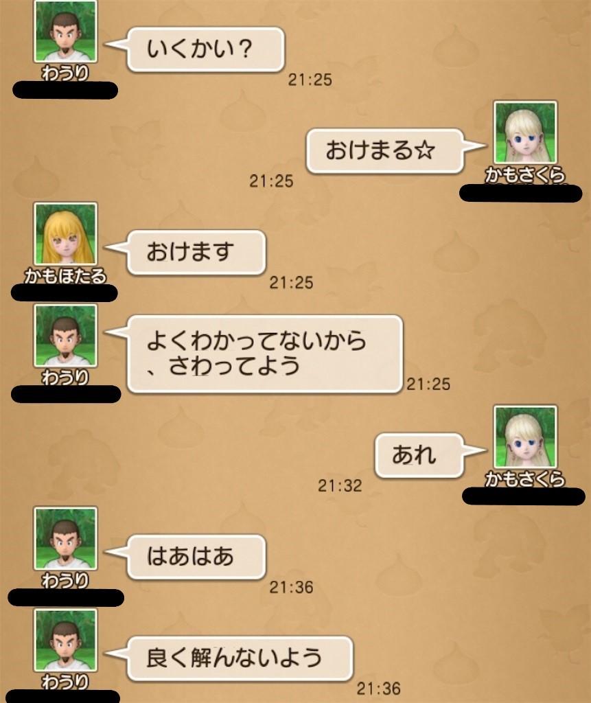 f:id:kamosakura:20191102111151j:plain