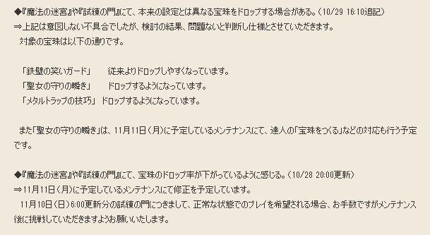 f:id:kamosakura:20191103163254j:plain