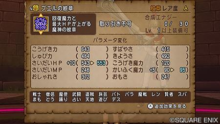 f:id:kamosakura:20191109134912j:plain