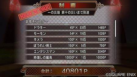 f:id:kamosakura:20191109145136j:plain