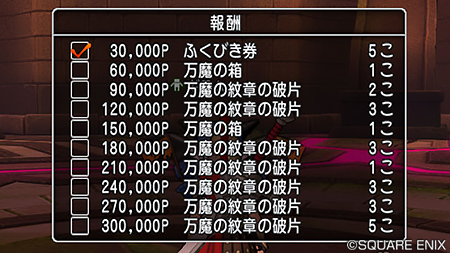 f:id:kamosakura:20191109145155j:plain