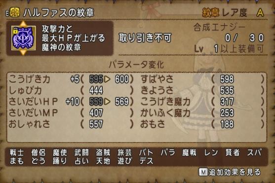 f:id:kamosakura:20191111182401j:plain