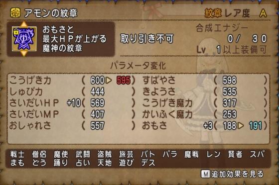 f:id:kamosakura:20191111182411j:plain