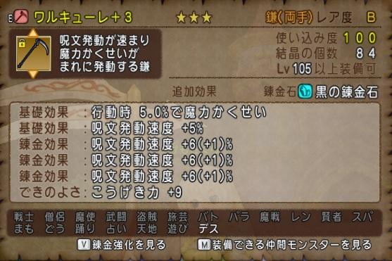 f:id:kamosakura:20191116181334j:plain