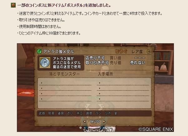 f:id:kamosakura:20191117180242j:plain