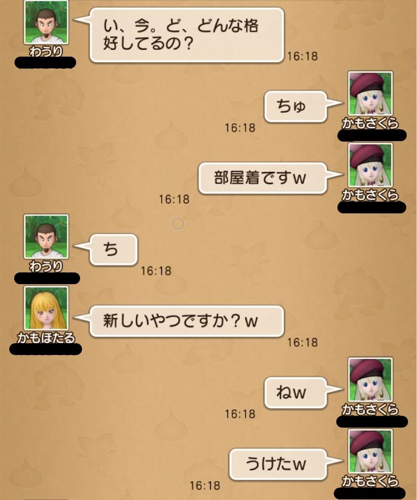 f:id:kamosakura:20191119013807j:plain