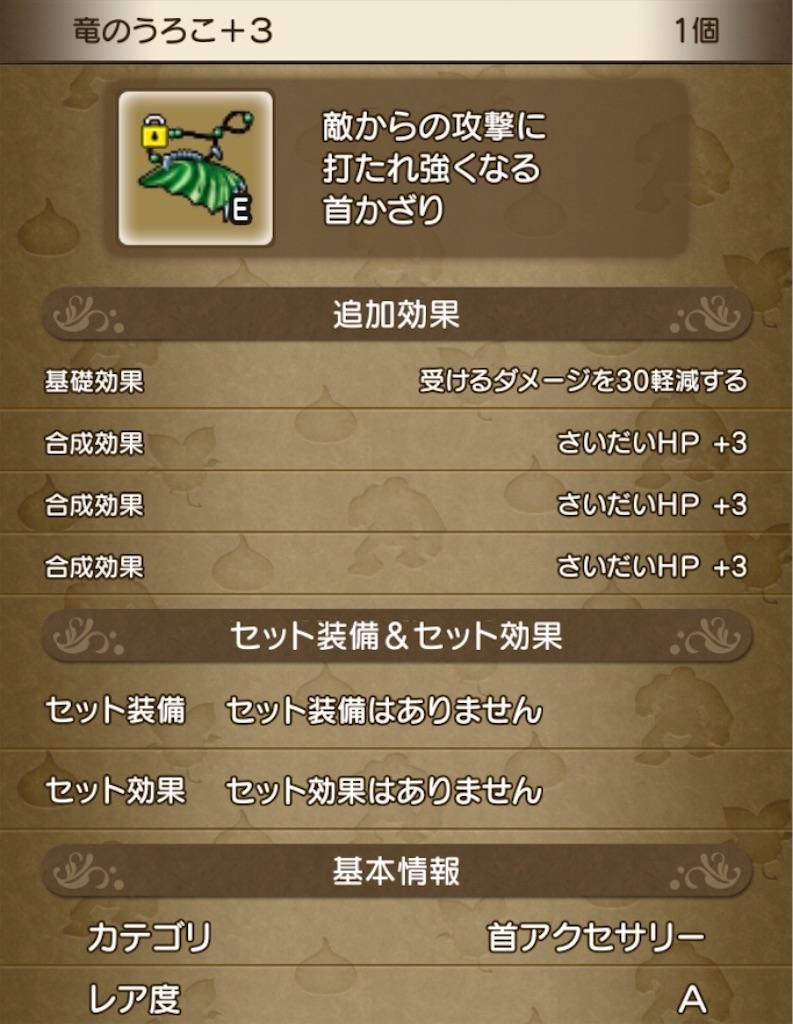 f:id:kamosakura:20191121105900j:image