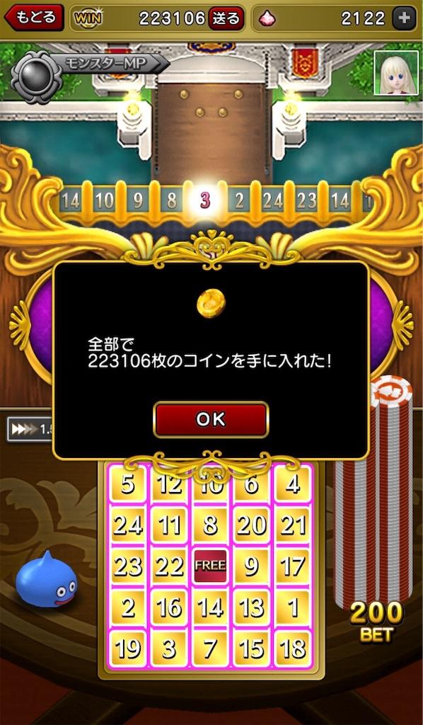 f:id:kamosakura:20191203172927j:image