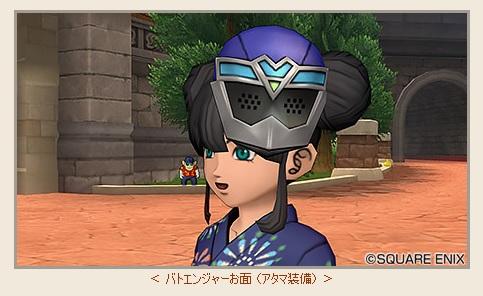 f:id:kamosakura:20191214161412j:plain