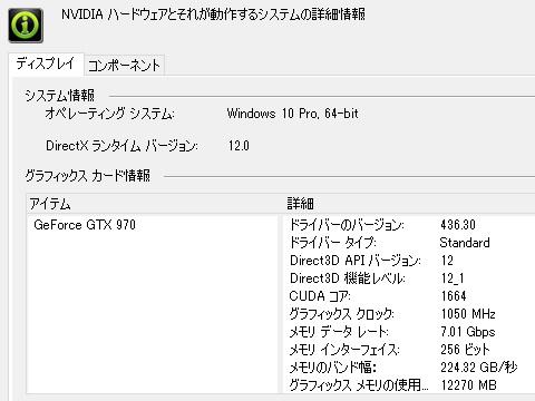 f:id:kamosakura:20191216151118j:plain