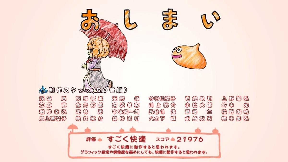 f:id:kamosakura:20191216151615j:plain