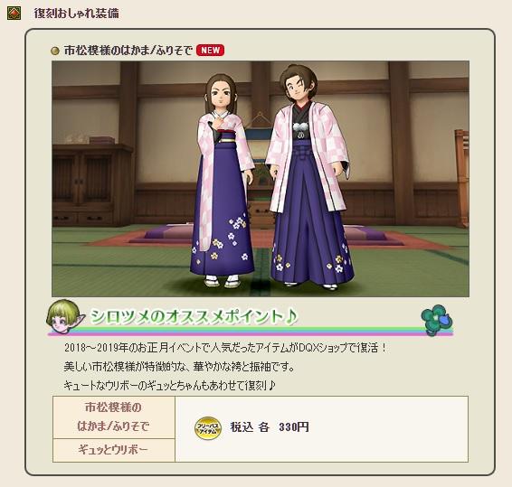 f:id:kamosakura:20191221120648j:plain