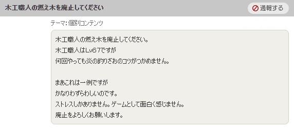 f:id:kamosakura:20191222101605j:plain