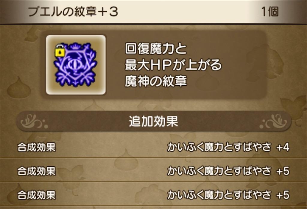 f:id:kamosakura:20191223150342j:image