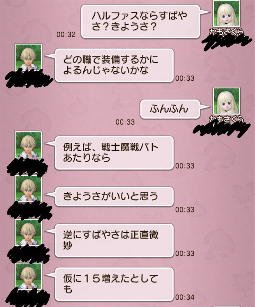 f:id:kamosakura:20191223153548j:image
