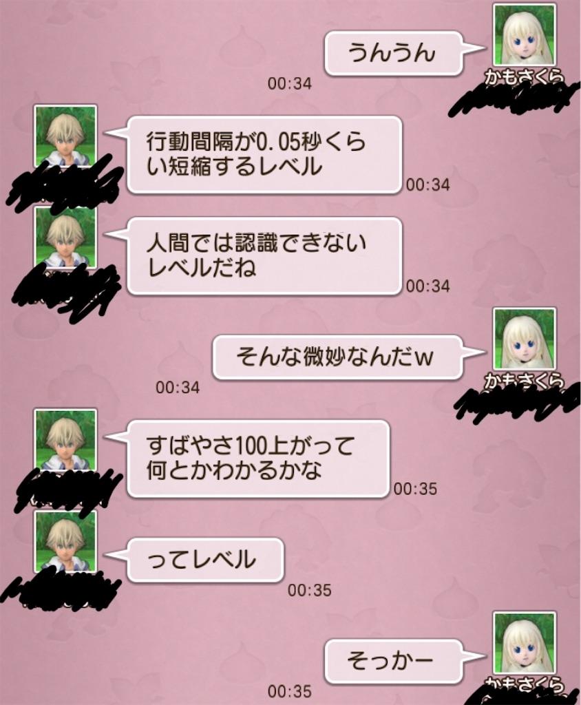 f:id:kamosakura:20191223153555j:image