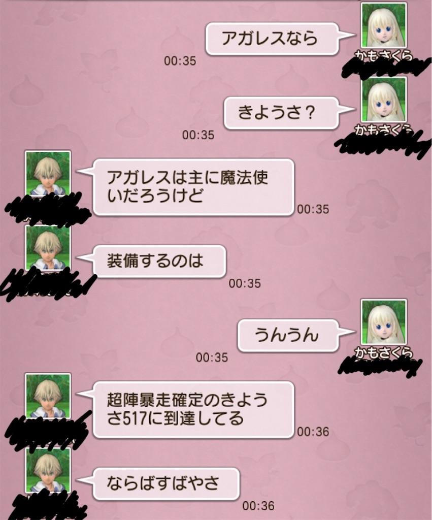 f:id:kamosakura:20191223153632j:image