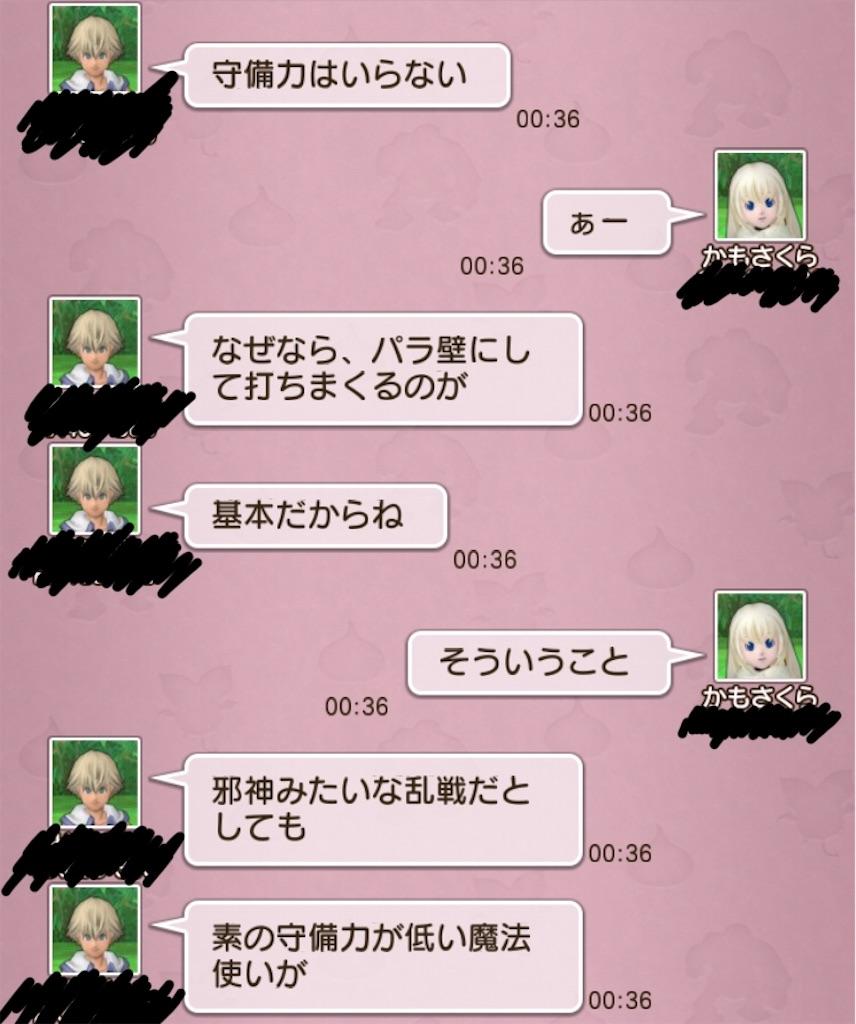 f:id:kamosakura:20191223153644j:image