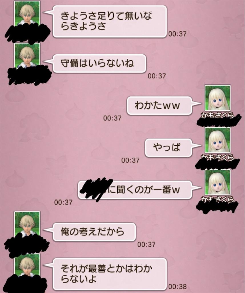 f:id:kamosakura:20191223153720j:image