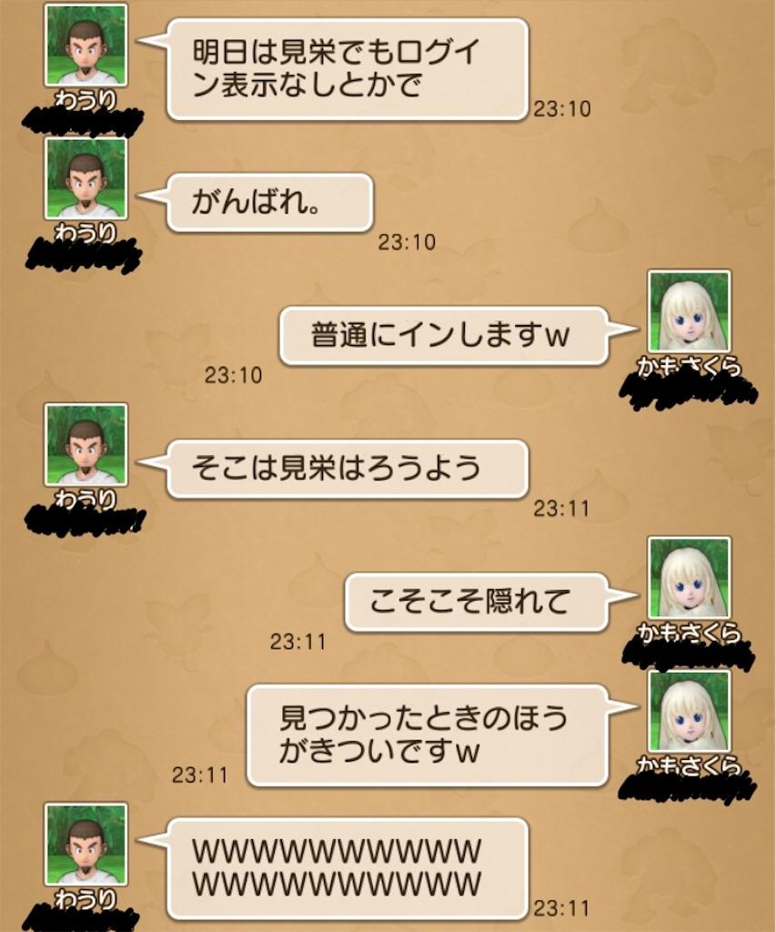 f:id:kamosakura:20191224123906j:image