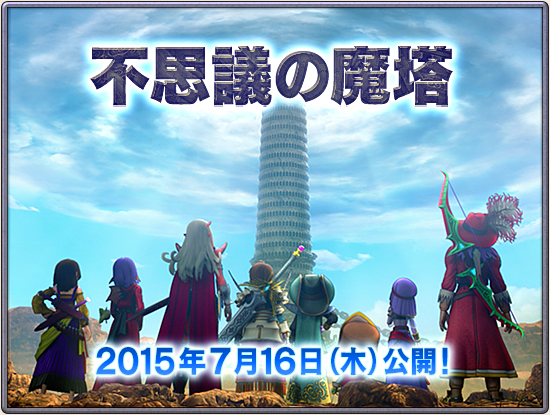 f:id:kamosakura:20191224130843j:plain