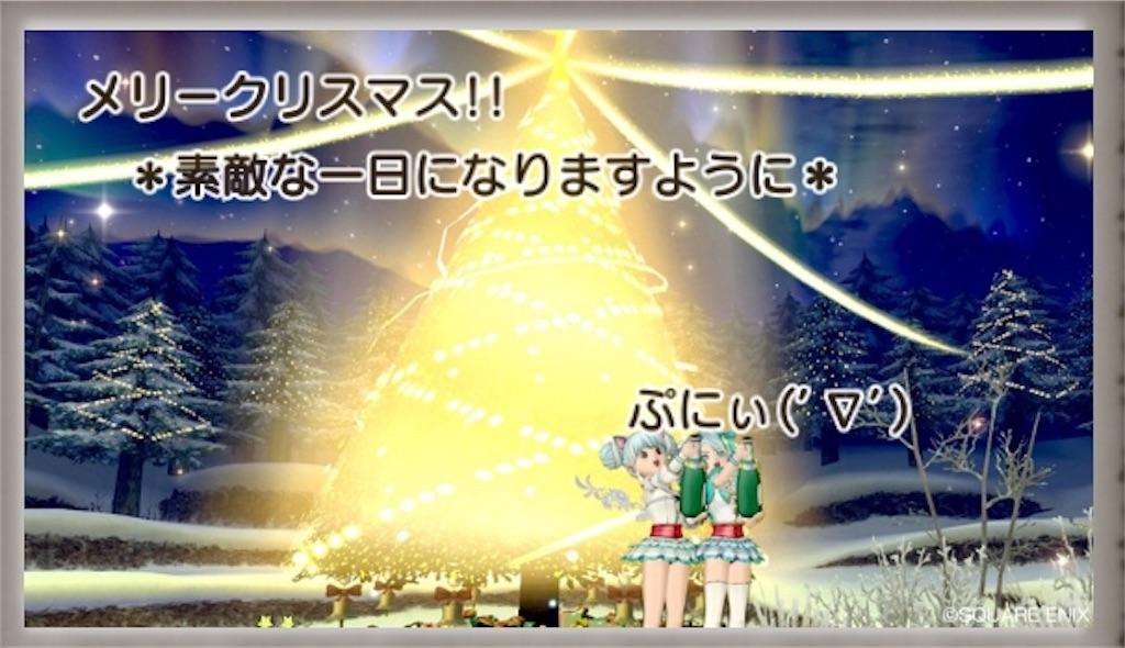 f:id:kamosakura:20191225175923j:image